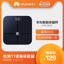 Huawei Smart Body Fat Scale accurate monitoring of weight Home Sports Health electronic scales body fat
