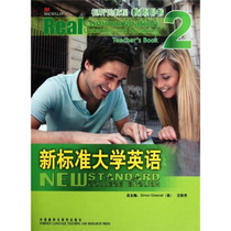 CX new standard university English 9787560086651 ginnowen Qiu Fang outside research