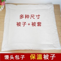 Kitchen Buns Steamed bread insulation quilt buns steamed bread small quilts warm by the core Quilt Small quilt Steamer was
