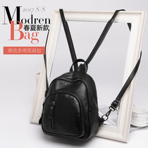 Bag women 2018 Summer New fashion hundred casual students zipper soft skin anti-splashing mini backpack