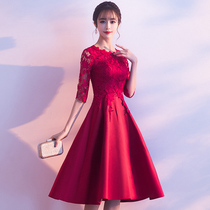 Wedding toast clothing bride dress usually can wear 2019 new engagement red back door dress little girl