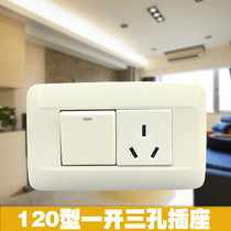 120 type an open three-hole socket big board single control switch 10A three flat national standard hole home improvement wall flapper 118 Type