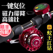 2019 ants King red drill digital raft fishing wheel magnetic slow down micro-lead raft wheel Full Metal raft pole wheel valve wheel cutting fishing wheel