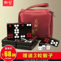 Royal brand nine bone black acrylic 60mm large pai gow brand home hand rubbing Guangdong days nine cards props