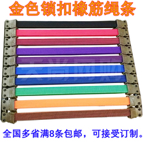Healthy Chair Oak Rope Computer Chair Accessories Double-layer Rubber band pull rope elastic stretch strip Spring