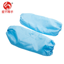 Anti-static sleeve blue custom anti-static non-dust sleeve dust anti-fouling oil and gas factory direct sales