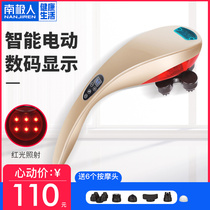 Antarctic dolphin massager Rod neck waist shoulder hand-held beat leg multi-function hammer body vibration kneading Meridian