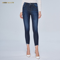 Light] Miss Sixty2019 new autumn hip tight pants pencil pants nine pants jeans female