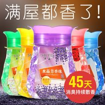 Air freshener bedroom deodorant artifact solid fragrance lasting toilet toilet deodorant wardrobe aromatherapy