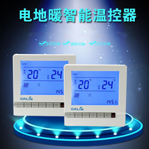 Electric heating plate to warm the controller temperature control switch panel electric film Kang temperature thermostat intelligent wireless wifi