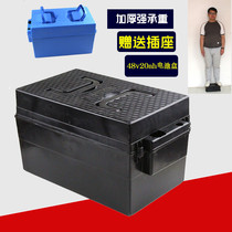 Electric tricycle battery box scooter battery shell 48v60v battery box thickened battery box battery box