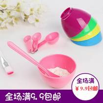 Beauty salon coated mask soft brush bubble compression mask bowl stick four-in-one DIY tone mask 4 sets of tools