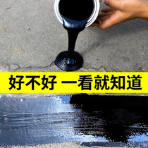 Cottage roof crack waterproofing material leakproof leakproof leakproof asphalt paint water does not leak inside and outside the walls waterproof coating