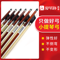 Aegean violin bow test level playhorse tail bow professional class 4 play ingenuated octagonal bow violin bow