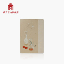 Forbidden City Qianlong year-old towards auspicious Hand Book notebook notebook diary the Palace Museum official flagship store