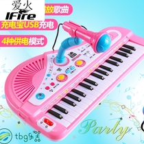 Charging Music small keyboard portable baby children early education educational toys small piano boys and girls 01-2-3 years old