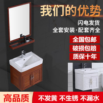 Wash basin cabinet combination small household space aluminum bathroom cabinet wash table hanging wall bathroom mini face pool