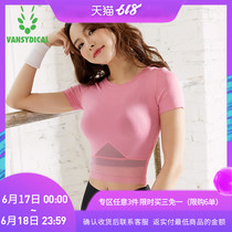 Fitness clothing women summer short-sleeved quick-drying sports shirt running sweat T-shirt elastic tight sexy net red yoga clothes
