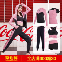 Autumn and winter yoga clothes sports set womens trousers running clothes show lean dry clothes short sleeve vest fitness clothes five-piece set