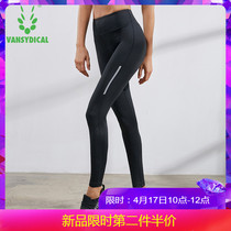 Yoga pants female tight elastic hip high waist was thin and quick dry breathable spring and summer fitness running pants wear