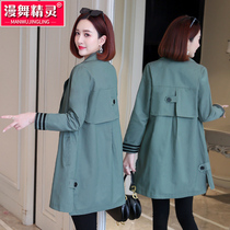 Windbreaker women in the long section of autumn 2019 spring and autumn new Korean version of the loose wild large size ladies popular coat tide
