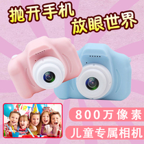 Childrens digital camera toys baby birthday gift Mini can be photographed video Cartoon HD small SLR