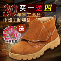 Labor insurance mens Electric Welder dedicated anti-hot high-top anti-smashing anti-piercing winter cotton shoes lightweight deodorant work shoes