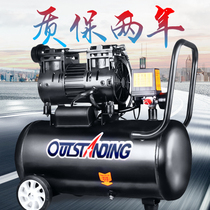 Air pump air compressor small air compressor aotus inflatable oil-free mute 220V woodworking paint pump
