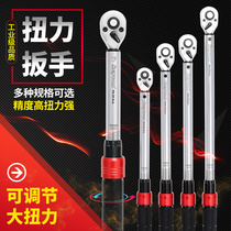 keycon torque wrench screwdriver wrench adjustable high precision torque meter industrial torque Afterburner wrench