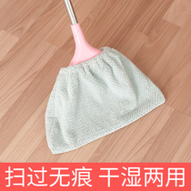 Broom set sweep artifact household sets of cloth slippers to the dormitory cloth set suction lazy Magic Multi-Purpose suction hair