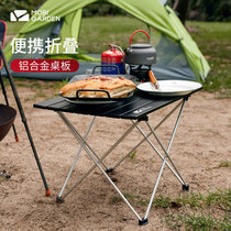 Maggot outdoor aluminum folding table portable ultra-light picnic table square camping simple four-way table.