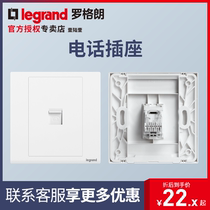 TCL ROGRANG TELEPHONE SOCKET PANEL 86 SINGLE-PORT TWO-MOUTHED VOICE SOCKET RJ11 SOCKET TELEPHONE LINE SOCKET
