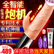 Mute vibrator female supplies masturbation orgasm private parts of the special artifact with adult flirting toys Toys