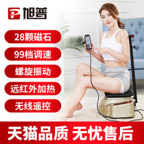 Asahi Qi and blood circulating machine spiral health machine high frequency vibration blood circulation foot massage machine foot massager household