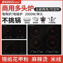 Jin Linuo commercial electric pottery stove long clay pot tin paper a powder casserole rice noodles four six high-power induction cooker