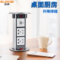 Lifting socket table hole hidden kitchen desktop home with Switch Embedded Multi-Function power intelligent row plug