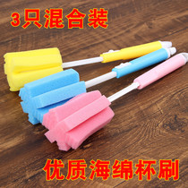 3 loaded glass scrub Cup rub magic cleaning sponge wash cup artifact long handle brush bottle brush brush Cup