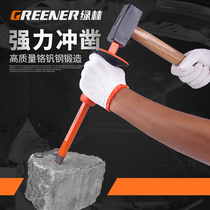 Green forest punching stonemason chisel cement chisel flat head chisel flat chisel cutting wall tool steel chisel steel chisel.