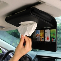 Multi-purpose paper towel set car with a tissue box sun visor hanging pumping paper box car tissue bag card holder