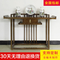 New Chinese-style entrance table against the wall entrance table cabinet Chinese modern simple solid wood plan Zen Light Luxury end view Taiwan
