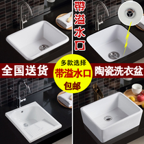 Ceramic laundry pool kitchen counter Basin large ultra-deep sink pool balcony cabinet trumpet table washing laundry Basin