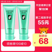 Perfect genuine exclusive aloe vera glue 40g x 2 pieces packed acne print acne moisturizing acne acne acne printing