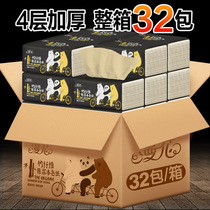 32 package diffuse color paper wholesale full-box family home affordable paper towels toilet paper napkin