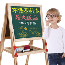 Childrens drawing board Double-Sided Magnetic small blackboard can lift baby easel bracket home whiteboard graffiti tablet
