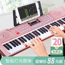 Electronic piano children beginner 61 key Girl piano multi-function with microphone baby 3-6-12 years old toy piano