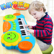 Childrens keyboard Pat drum baby early education music toys 0-1-3 years old male and female baby children educational toys
