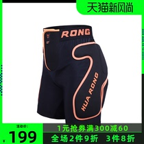 Ski Hip Anti-Wrestling Ski Care Equipment Adult Children Breathable Comfort Snowboard Ski Hip Pants.