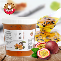 Guangxi passion fruit sauce 2kg passion fruit jam with Pulp fruit lemon fruit pulp baking tea raw materials wholesale