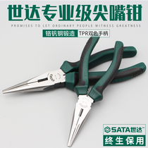World up tool tip pliers 6 inch 8 inch multi-functional electrical tool pliers tip pliers tip pliers 70101a