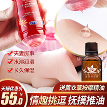 Durex fun lubricating oil private part of the flirt can be licked edible agent Body Massage Oil push oil spa love liquid